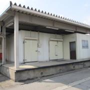 冷凍物資倉庫